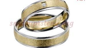 snubni prsteny snubni prsteny