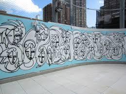 urban art murals by jordan betten or lost art blue side urban art wall mural spray painted by jordan betten 2014