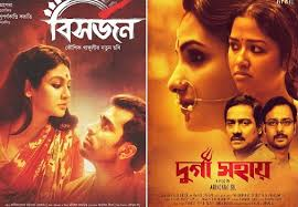 all about movies n more update of bengali movies in q2 of 2017