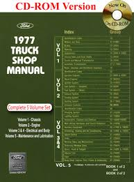 1977 ford truck shop manual ford motor company david e leblanc
