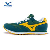 Mizuno Men S Mesh Beathable Dmx Cushioning Volleyball Volleyball Shoes Shop Cheap Volleyball Shoes From China