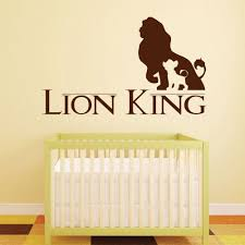 disney home decor vinyl wall decal lion king stickers father