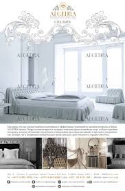 Home Interior Design Uae by 10 Best Commercial Interior Design From Algedra Interior Design