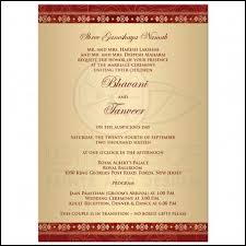 indian wedding reception invitation indian wedding invitation wording