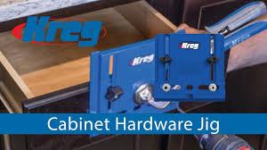 kreg cabinet hardware jig kreg cabinet hardware jig youtube