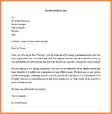 Certification Letter Request Sle 100 Charity Solicitation Letter Sle Charity Contribution