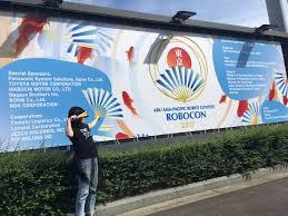 toyota motor company abu robocon 2017 aburobocon2017 twitter