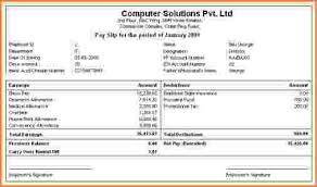 7 salary slip format in india simple salary slip