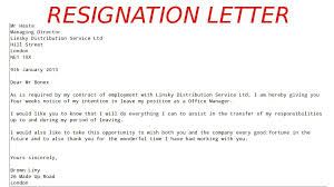 sample resignation letter due to end of contract resume layout 2017