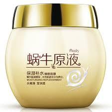 Krim Wajah bioaqua serum krim wajah snail anti aging 120g golden