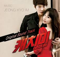 ost film magic hour mp3 steal my heart ost catch me ost full ost mp3 download k2ost
