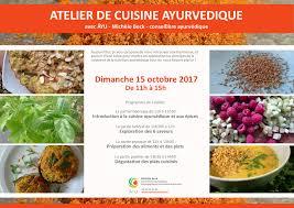 la cuisine ayurv馘ique atelier de cuisine ayurvedique le dimanche 15 octobre de 11h à