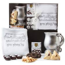 oh nuts purim baskets shalach manos platinum jerusalem wash cup and towel set purim gift