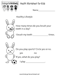free printable health worksheet for kindergarten