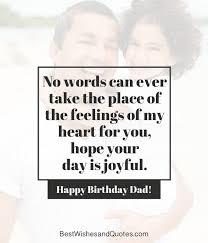 Happy Birthday Love Meme - happy birthday dad 40 quotes to wish your dad the best birthday