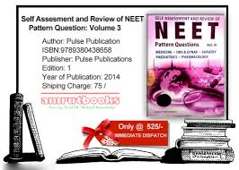 self assesment and review of neet pattern question volume 3