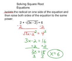 Radical Equations Worksheet Solving Root Equations
