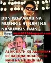 Funny Hyderabadi Memes - aloknath top funny jokes memes aloknath memes alok nath top