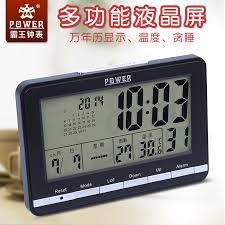 Talking Clock For The Blind China Lcd Talking Clock China Lcd Talking Clock Shopping Guide At