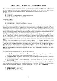 international relations cover letter extraordinary cover letter