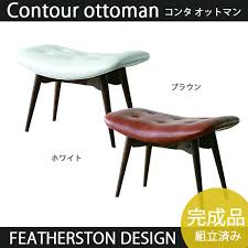 retro chair and ottoman atom style rakuten global market designers cheat counter chair