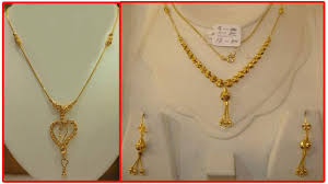 chain gold necklace images Latest gold necklace designs with weight daily wear gold chain jpg
