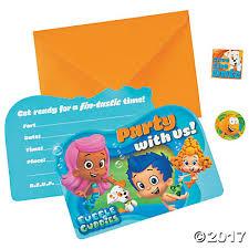 guppies invitations