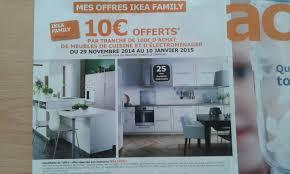 achat cuisine ikea quand la prochaine promo cuisine ikea 300 messages page 7