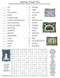 searching through time u2013 printable spanish