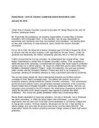 letter recommendation teacher year award lien release form in