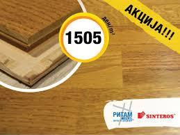 Quick Step 950 Laminate Flooring Marketkonekt Parquet Hardwood U0026 Laminate Flooring
