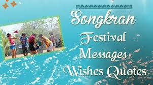 songkran thailand festival wishes messages and quotes 2017