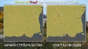 Dayz Maps Dayz Minecraft Chernorus 1 1 Scale Online Map Minecraft Project