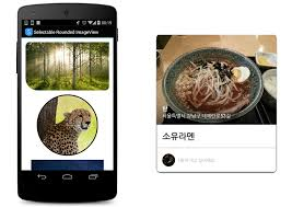 imageview android github pungrue26 selectableroundedimageview android imageview