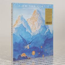 I Am Light Various Artists I Am The Center Private Issue New Age Music In