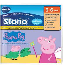 siege console de jeux vtech jeu pour console de jeux storio peppa pig jouet vtech jouet
