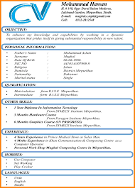 simple curriculum vitae format doc new resume format doc 8 sle forklift 501710 cv in word sevte