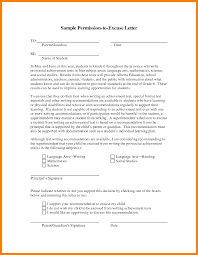 Medical Leave Letter Template 8 Jury Duty Excuse Letter Template Commerce Invoice