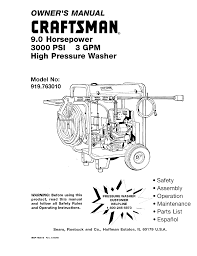 craftsman pressure washer 919 76301 pdf owner u0027s manual free