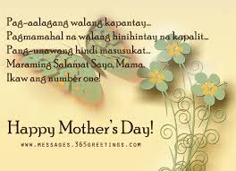 mothers day card messages tagalog mothers day quotes 365greetings com