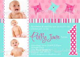 polka dots invitations girl pinwheel and polka dots printable invite dimple prints shop