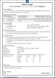 computer science resume resume format for freshers engineers computer science gentileforda