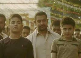 cr r un bureau d ude earns rs 106 95 cr on opening weekend highest for any