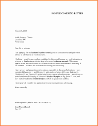 sample of simple cover letter for job application images letter