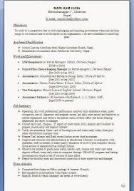 resume format doc for freshers 12th pass student job 12th pass cv