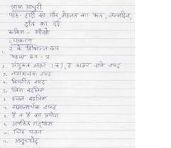 all worksheets hindi worksheets for class 3 printable