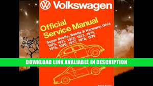 download volkswagen official service manual super beetle beetle