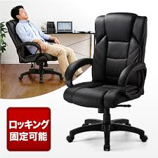 usd 249 65 japan mountain industry computer chair office chair