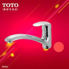 toto kitchen faucet china toto china toto shopping guide at alibaba