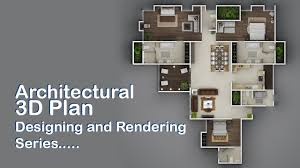 3d Plan 3d Plan Designing And Rendering With 3d Studio Max Part 07 Youtube